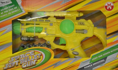 Пистолет (арт. AG824714-YH3111)