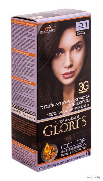 """Крем-краска для волос """"Gloris"""" (тон: 2.1, черный шоколад; 2 шт.) — фото, картинка"""