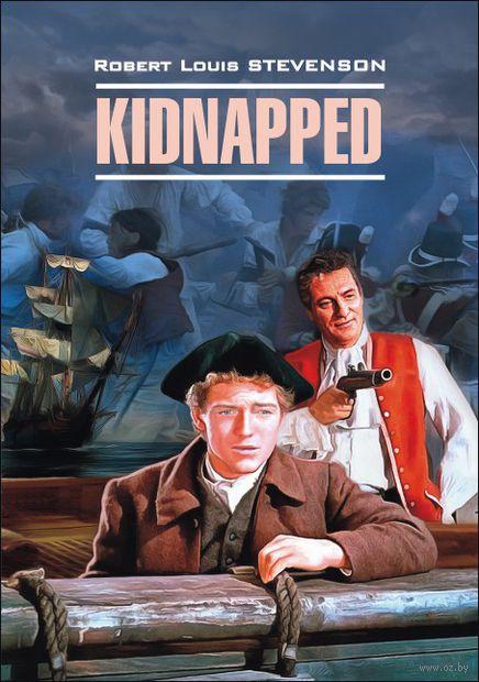 Kidnapped — фото, картинка