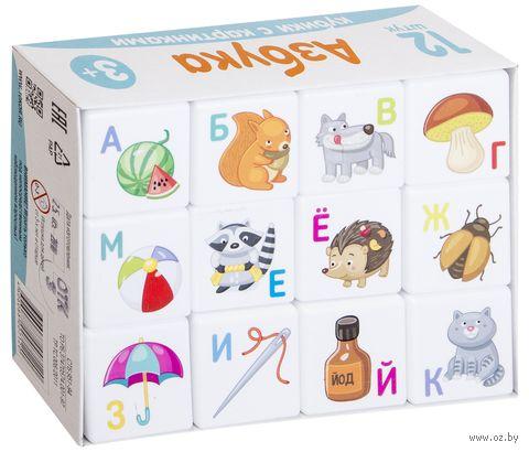 """Кубики """"Азбука для умников"""" (12 шт.) — фото, картинка"""