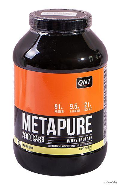 """Протеин """"Metapure Zero Carb"""" (908 г; ваниль) — фото, картинка"""