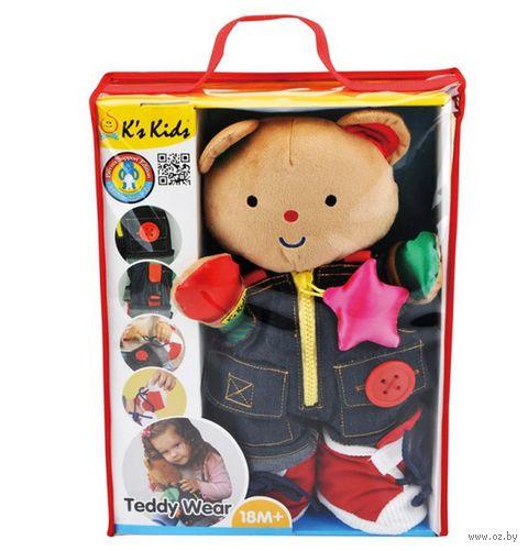 "Мягкая игрушка ""Медвежонок Тэдди"" (34 см)"