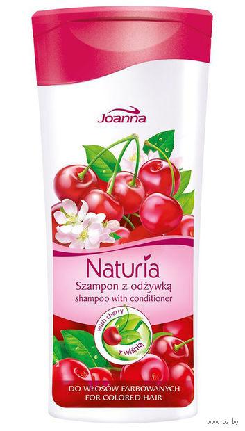 """Шампунь для волос """"Naturia"""" (200 мл)"""