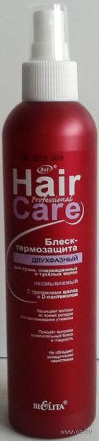 """Спрей для волос """"Блеск-термозащита"""" (250 мл)"""