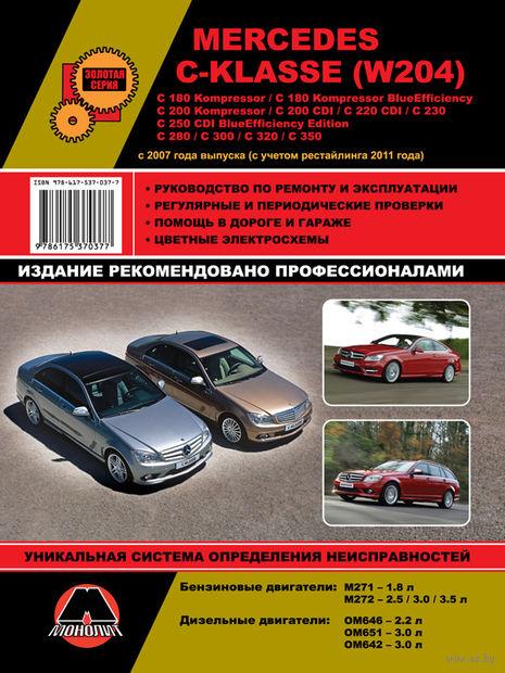 Mercedes C-klasse (W204) с 2007 г. (+ обновления 2011 г.) Руководство по ремонту и эксплуатации — фото, картинка