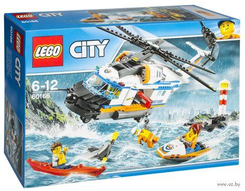 """LEGO City """"Сверхмощный спасательный вертолет"""" — фото, картинка"""