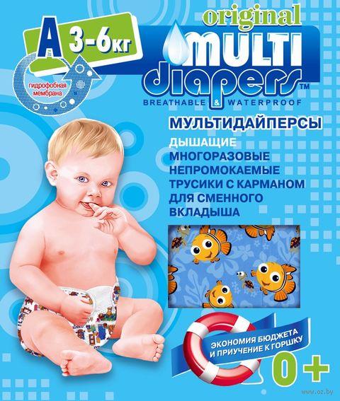 """Подгузник-трусики """"Multi Diapers Original"""" (3-6 кг) — фото, картинка"""