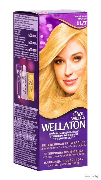 """Крем-краска для волос """"Wellaton. Интенсивная"""" тон: 11/7, золотой песок — фото, картинка"""