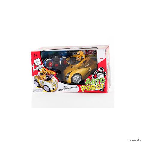 """Игрушка на радиоуправлении """"Авто Робот"""" (арт. ZYC-0858-1B)"""