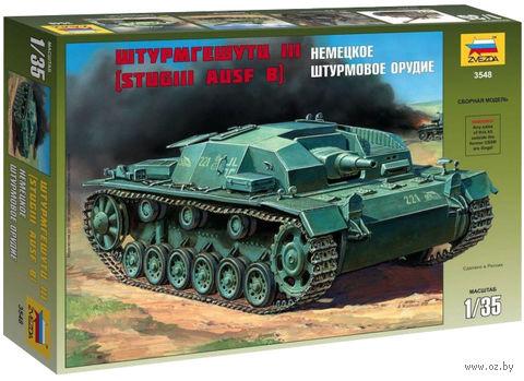 Немецкое штурмовое орудие Штурмгешутц III (Stug. III Ausf. B) (масштаб: 1/35)