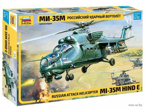 Российский ударный вертолет Ми-35М (масштаб: 1/72)