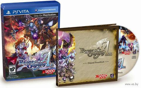 Ragnarok Odyssey Ace - Launch edition (PSV)