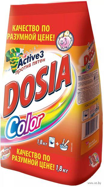 Стиральный порошок для автоматической и ручной стирки DOSIA Color (1,8 кг)