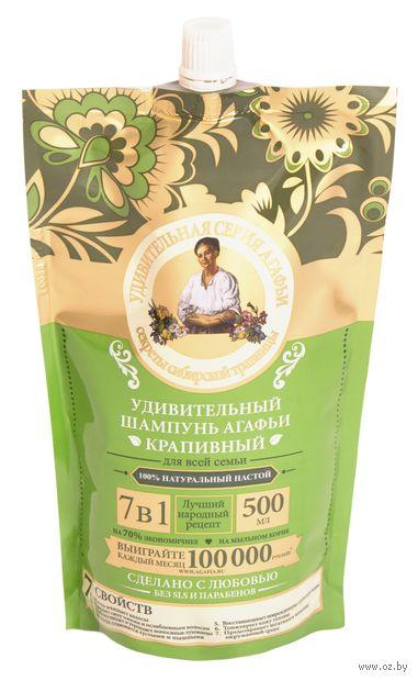 "Шампунь ""Крапивный"" (500 мл)"