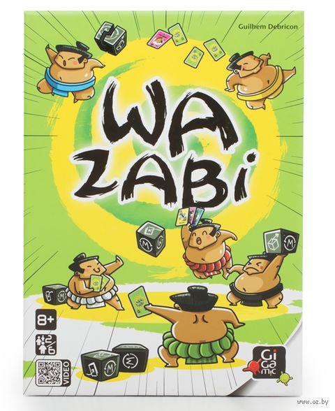 Васаби — фото, картинка