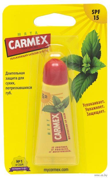 """Бальзам для губ """"Carmex Lip Balm Mint"""" — фото, картинка"""
