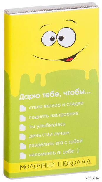 "Шоколад молочный ""Смайл желтый"" (50 г) — фото, картинка"