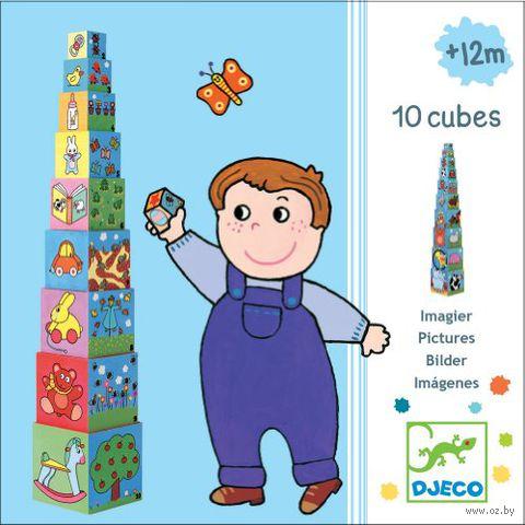 """Кубики-пирамида """"Картинки"""" (10 шт)"""