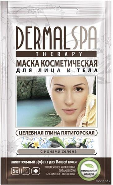 """Маска косметическая для лица и тела """"Целебная глина пятигорская"""" (30 мл)"""