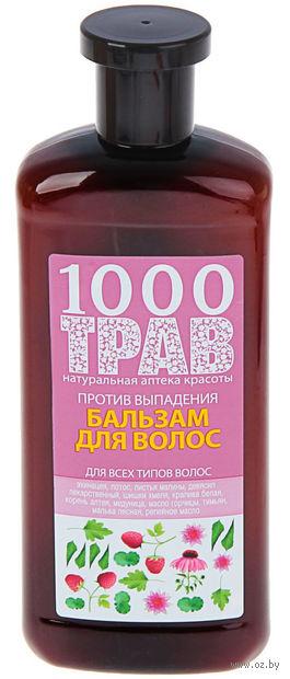 """Бальзам для волос """"1000 трав. Против выпадения"""" (500 мл) — фото, картинка"""