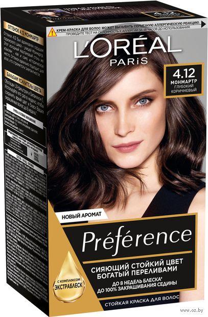 """Краска для волос """"Preference"""" (тон: 4.12, глубокий коричневый)"""