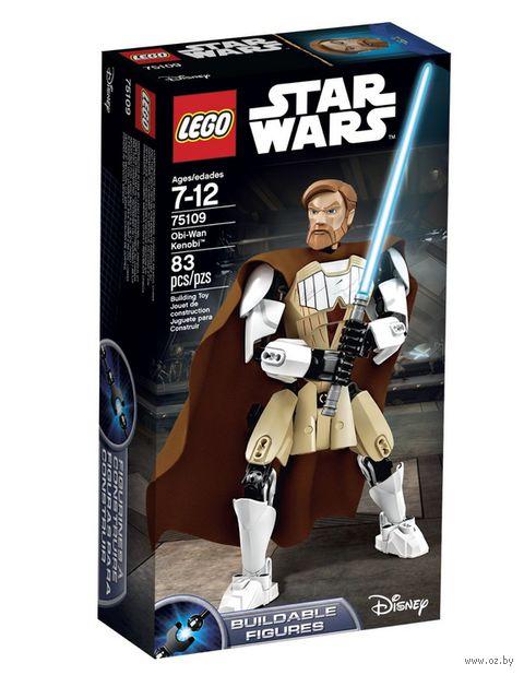"""LEGO Star Wars """"Оби-Ван Кеноби"""""""