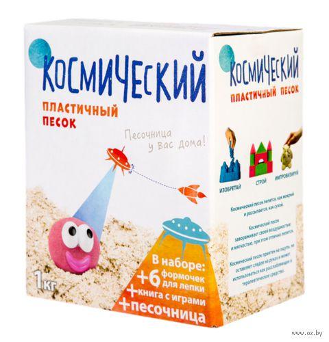 """Набор для лепки из песка """"Космический"""" (зеленый; 1 кг) — фото, картинка"""