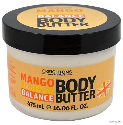 """Масло для тела """"Увлажняющие манго и папайя"""" (475 мл) — фото, картинка"""