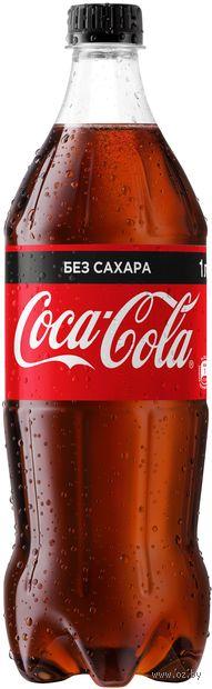 """Напиток газированный """"Coca-Cola. Zero"""" (1 л) — фото, картинка"""