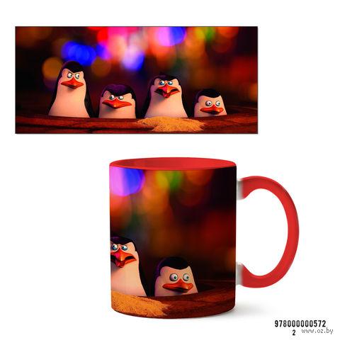 """Кружка """"Пингвины из Мадагаскара"""" (красная; арт. 572) — фото, картинка"""