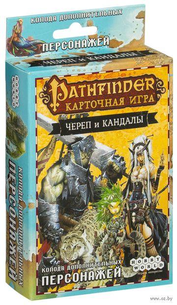 Pathfinder. Череп и Кандалы. Колода дополнительных персонажей (Расширение) — фото, картинка