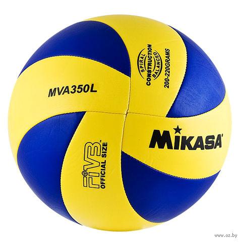 Мяч волейбольный Mikasa MVA 350 L — фото, картинка