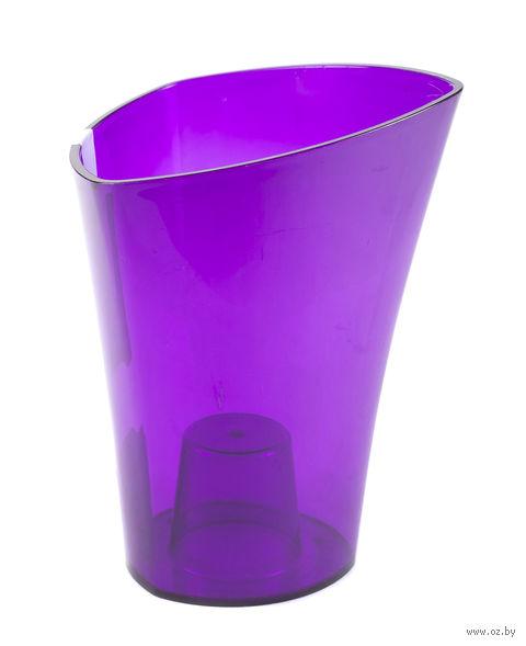 """Кашпо """"Wenus"""" (14 см; прозрачное фиолетовое) — фото, картинка"""