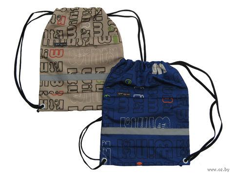 "Рюкзак ""Спринт"" (7 л; тёмно-синий) — фото, картинка"