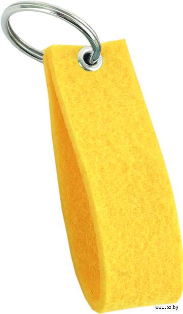Брелок войлочный (желтый)