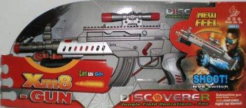 "Автомат ""Discover Xm8-Gun"" — фото, картинка"