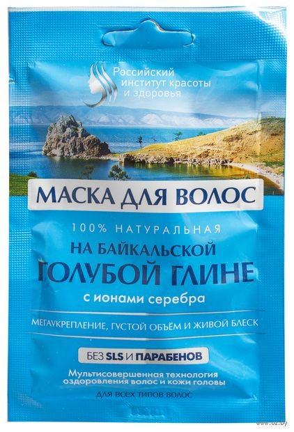 """Маска для волос """"На байкальской голубой глине"""" (30 мл) — фото, картинка"""