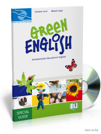 Green English. Special Guide (+ CD) — фото, картинка