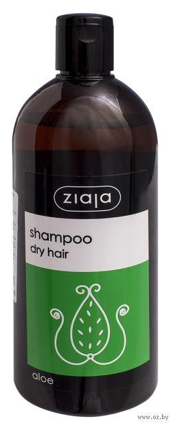"""Шампунь для волос """"С экстрактом алоэ"""" (500 мл) — фото, картинка"""