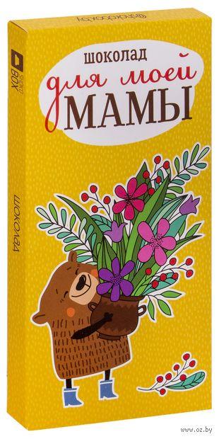 """Шоколад молочный """"Для мамы"""" (90 г) — фото, картинка"""