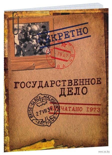 """Записная книжка """"Государственное дело"""" (А6; 32 листа)"""