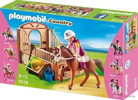 """Игровой набор """"Гоночная лошадка и загон"""" — фото, картинка"""