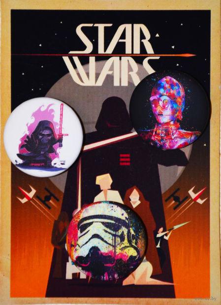 "Набор значков маленьких ""Star Wars"" (арт. 772) — фото, картинка"