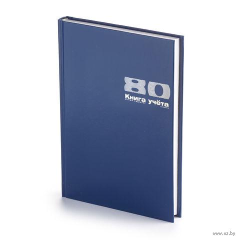"""Книга учета """"Бумвинил"""" (А4) — фото, картинка"""