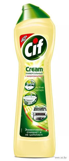 """Крем чистящий универсальный """"Актив. Лимон"""" (250 мл) — фото, картинка"""