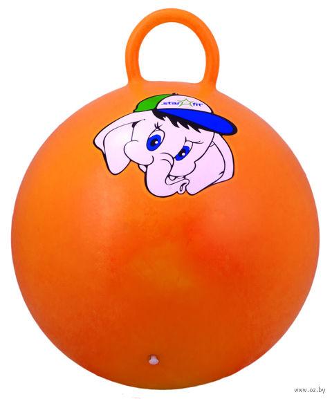 """Мяч-попрыгун """"Слонёнок"""" (45 см; с ручкой; оранжевый) — фото, картинка"""