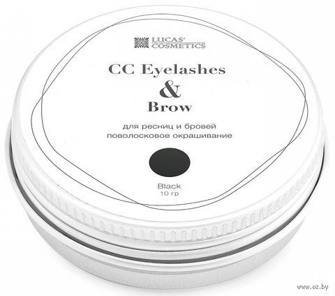 "Хна для ресниц и бровей ""CC Eyelashes and Brow"" тон: black — фото, картинка"