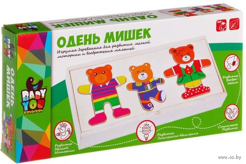 """Деревянная игрушка """"Одень мишек"""" — фото, картинка"""