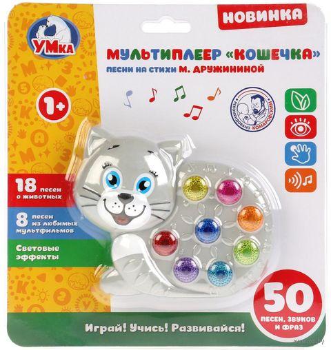 """Музыкальная игрушка """"Кошечка"""" (со световыми эффектами) — фото, картинка"""