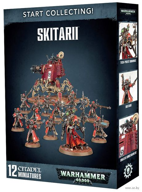 Warhammer 40.000. Skitarii. Start Collecting (70-59) — фото, картинка